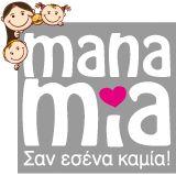 10 τρόποι για να κάνετε τα παιδιά σας να νιώσουν ξεχωριστά | manamia.gr
