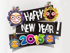 PIXHOME: 2015 happy new year texted hd wallpapers background images free download