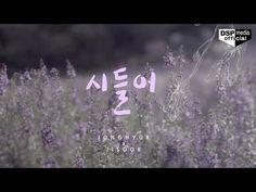 #김지숙 #지숙 #JiSook #레인보우 #Rainbow - 시들어 Love Fades [MV] 20161026 오종혁(Oh Jong hyuk), 김지숙(Kim Ji sook) - 시들어(Love Fades) Music Video - YouTube
