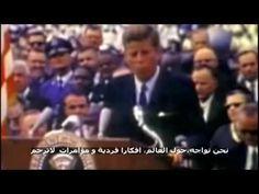 The Arrivals 26 (Arabic) القادمون الحلقة ٢٦