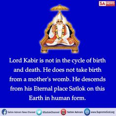 Lord Kabir is not in the Cycle of Birth and Death. Hindu Quotes, Spiritual Quotes, New Sat, Sa News, Friday Motivation, Birth And Death, Happy New Year 2019, Quotes About God, Motivationalquotes