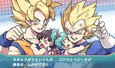 Goku, Vegeta, Pan, and Bulla
