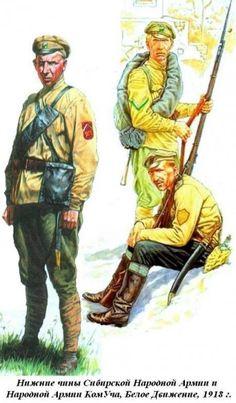 Żołnierz Kołczaka 1918 - 1919