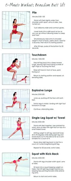5-Minute Brazilian Butt Workout who needs the butt lift dvd with this quick spot lifter