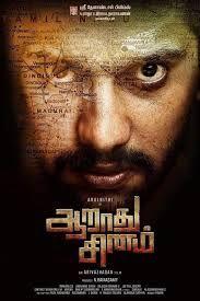 Aarathu Sinam (2016) – Utorrent 720p BluRay DVDScr Full Movie Download HD,Aarathu Sinam (2016) DVDScr Full Movie Download HD,Aarathu Sinam (2016) Full Movie.Mp4 – Torrent,Aarathu Sinam (2016) Full Movie.Mp4 – Webrip,Aarathu Sinam (2016) Tamil Full Movie Download,Aarathu Sinam (2016) Bollywood Movie Free Download online,Aarathu Sinam (2016) Movie Watch Online HD,Aarathu Sinam (2016) Utorrent 720p BluRay