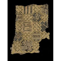 Woven silk from Spain ca 1200-1400  Has a woven pattern comprising heraldic devices.