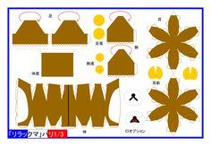 http://blog-imgs-32-origin.fc2.com/k/u/m/kuma0rila/20100517013448858.jpg