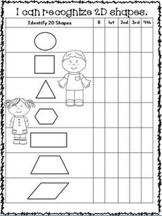 1st Grade Data Folder and Check List~ Aligned with Common Core!  Freebie in the Download Preview! :o)