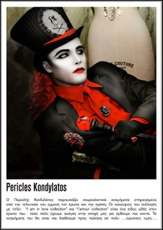 Pericles Kondylatos jewellery press & web articles