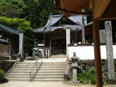 Fujii-dera (藤井寺) is Temple 11 of the Shikoku 88 temple pilgrimage.