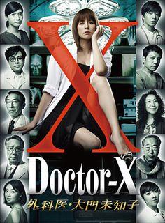 ドクターX ~外科医・大門未知子~ 2012 DVD http://www.tv-asahi.co.jp/doctor-x_01/news/20130320/