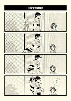 Tennis no Ouji-sama (Prince Of Tennis) - Konomi Takeshi - Image - Zerochan Anime Image Board Prince Of Tennis Anime, Anime Prince, Tennis Funny, Shounen Ai, Fujoshi, Anime Shows, Anime Love, Kawaii Anime, Fan Art