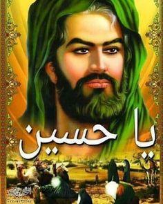 Ya Hussain Wallpaper, Imam Hussain Wallpapers, Muharram Pictures, Ali Islam, Cute Blue Wallpaper, Hazrat Ali, Imam Ali, Hair Up Styles, Beautiful Love Pictures