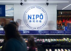 Project of Branding, Naming, Packaging and Point of Sale Design for Nipó - World Brand Design