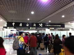 Arriving to Chengdu airport, chinese signs everywhere