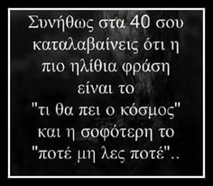 ! Smart Quotes, Clever Quotes, Cute Quotes, Aristotle Quotes, Greek Quotes, True Words, Talk To Me, Picture Quotes, True Stories