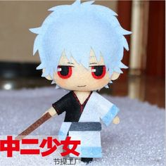 japanese Cosplay Anime Gintama Gintoki Sakata Cute DIY Doll keychain B material $15.78