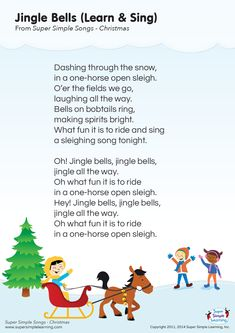 """Lyrics poster for """"Jingle Bells"""" Christmas song from Super Simple Learning. Preschool Christmas Songs, Christmas Carols Songs, Christmas Songs Lyrics, Christmas Poems, Christmas Program, Christmas Concert, Preschool Songs, Christmas Music, Kids Christmas"""
