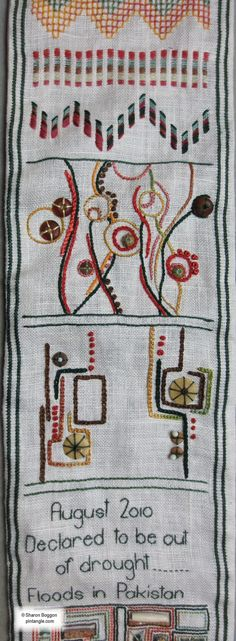 Yay I am up to telling you about section 52 of my sampler. This section is longest on the sampler. In fact itis very long. So long in fact I had to photograph it in sections! So this is a heavy e...