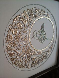 Art - multiply,share-Share is to multiply: Slide Besmele Tugra Tablom-besmele multiply share slide tablom tugra-Genel Plaster Crafts, Plaster Art, Plaster Walls, Sculpture Painting, Wall Sculptures, Metal Embossing, Foil Art, Islamic Art Calligraphy, Mural Art