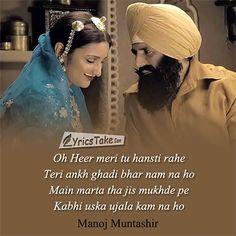 Teri Mitti lyrics and song status from the Hindi movie Kesari. Romantic Song Lyrics, Love Songs Lyrics, Beautiful Lyrics, Song Lyric Quotes, Me Too Lyrics, Music Quotes, Music Lyrics, Gurbani Quotes, Hindi Old Songs