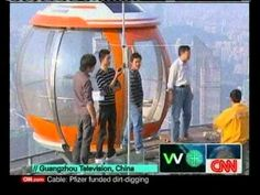 Most recent Canton Tower Guangzhou China News - http://guangzhou-mega.com/most-recent-canton-tower-guangzhou-china-news/