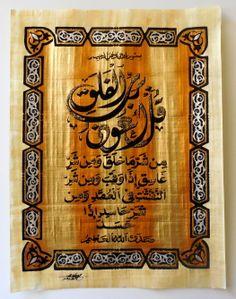 17 Best Kaligrafi Images In 2018 Islamic Art Arabic