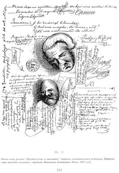 "Page from ""Crime and Punishment"", written by Fyodor Dostoevsky including his own notes, doodles and illustrations."