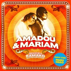 """Sénégal Fast Food"" by Amadou & Mariam - listen with #YouTube, #Spotify, #Rdio & #Deezer on LetsLoop.com"
