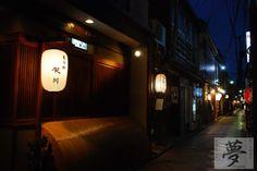 Kyoto, Gion at night  #japan #kyoto #gion