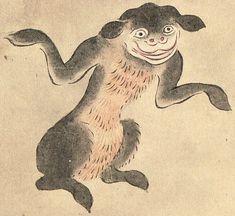 Yama-biko (a creature that creates echoes) from Hyakkai-Zukan