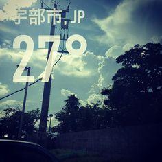 Photo by ayumi_2192 夏雲もくもく。さっきの雨が嘘みたい。 #宇部市 #日本 #30tenki #summer #sky #30ube #30jidori @ セブンイレブン 宇部常盤公園東店 http://instagram.com/p/bdL_-IRusV/