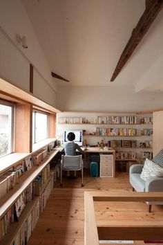 Examples Of Cozy Study Space To Inspire You – home office design layout Home Design, Home Office Design, Design Ideas, Office Style, Home Libraries, Office Interiors, House Rooms, Room Interior, Interior Architecture