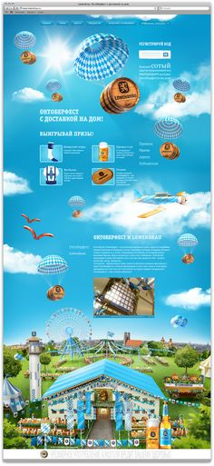 Lowenbrau promo-site  2010 by Mikhailius Derkach, via Behance