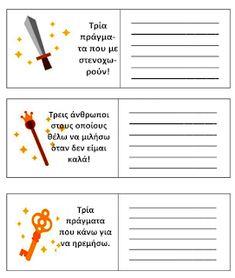 Δημιουργίες από καρδιάς...: lap Book Ο πύργος των Συναισθημάτων Preschool Education, Coping Skills, Kids And Parenting, Behavior, Organization, Organizing, Self, Bullet Journal, Activities