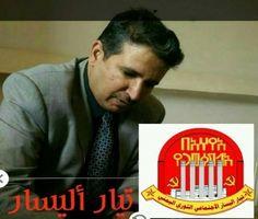 #موسوعة_اليمن_الإخبارية l غضب شعبي عقب قيام مسلحين حوثيين بإعتقال نائب رئيس حركة العشرين من مايو القاضي قطران