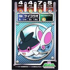 Pokemon 2008 Diamond & Pearl Neo #4 Series Finneon Battle Sticker