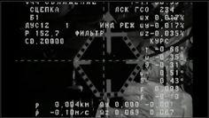 Poco fa la navicella spaziale Progress MS-5 è attraccata alla Stazione Spaziale Internazionale nella missione indicata anche come Progress 66. Il cargo spaziale russo, decollato mercoledi scorso, trasporta cibo, acqua, esperimenti scientifici, propellente e hardware vario. Leggi i dettagli nell'articolo!