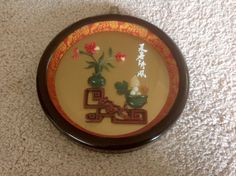 Vintage Taiwan Wall Hanging - Gentle Wind Blows Summer Heat Away