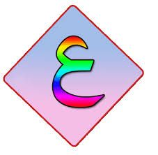 حروف اللغة العربية حرف ع Retail Logos Lululemon Logo Symbols