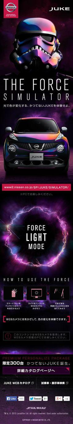 Nice Nissan 2017: k.nissan.co.jp/...... car Media Design, Ux Design, Layout Design, Web Layout, Banner Design, Graphic Design, Car Advertising, Creative Advertising, Best Ads