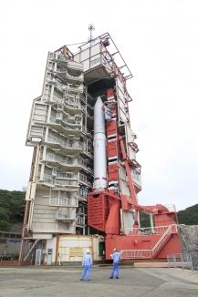 The Epsilon is a Japanese solid-fuel rocket designed to launch scientific satellites. The Japan Aerospace Exploration Agency (JAXA) began developing the Epsilon in 2007. It will be capable of launching a satellite with a mass of 1.2 tonnes into low earth orbit.