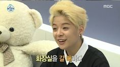 Amber Reveals That She Gets Hurt Easily When People Mistake Her for a Boy