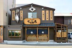 飲食店店舗デザイン・七兵衛丸/Designed by M&Associates