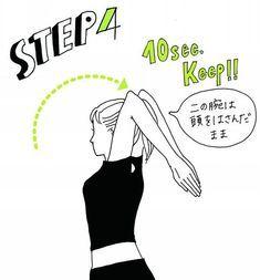 Fitness Diet, Yoga Fitness, Fitness Motivation, Health Fitness, Health Diet, Health And Wellness, Tips Belleza, Excercise, Body Care