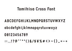 Tomihisa Cross/野村不動産(他3社) - Hotchkiss