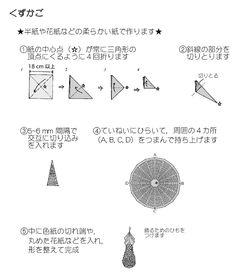 金子功のピンクハウス絵本 - Google 検索