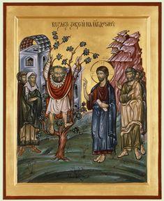 Христос и св. Закхей на смоковнице Life Of Christ, Jesus Christ, Faith Of Our Fathers, Zacchaeus, Byzantine Icons, Son Of God, Orthodox Icons, Naive, Christianity