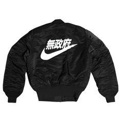 Air Tokyo MA-1 Bomber Jacket Black (11.830 ISK) ❤ liked on Polyvore featuring outerwear, jackets, black bomber jacket, flap jacket, collar jacket, nylon flight jacket and black collared jacket