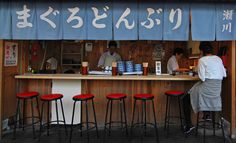 This photo from the TrekLens travel gallery is titled 'ramen bar Photo'. Ramen Restaurant, Ramen Bar, Ramen Shop, Restaurant Design, Japanese Bar, Japanese Ramen, Noodle House, Noodle Bar, Traditional Ramen